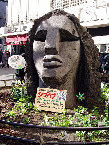 statua giapponese